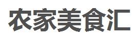 铜仁好食汇电子商务有限公司:淘宝好食汇,农特产品销售