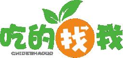 铜仁市麦望网络科技有限公司:Fc的小店,销售各地的时令果蔬,与特色小吃,让您越吃越美丽