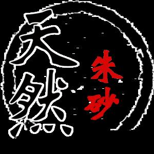贵州黔隆工艺美术发展有限公司:淘宝店,朱砂工艺品销售
